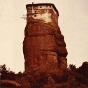 Julius Shulman - Nonastery at Meteora Rocks - Kalambaka, Greece